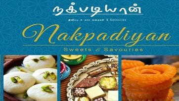 Nakpadiyan Sweets